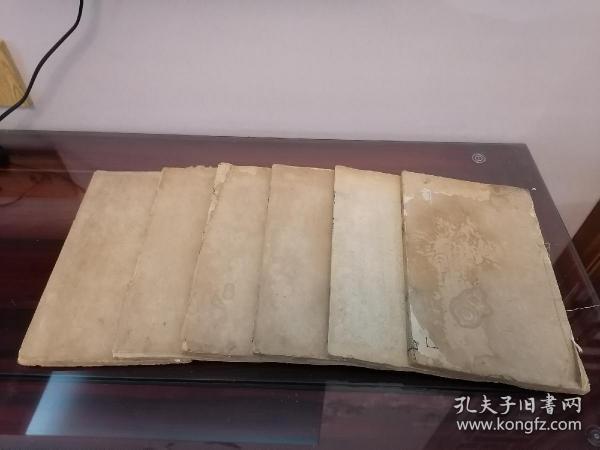 清乾隆己酉年(1789年)三多斋刻本《礼记读本》6厚册6卷全,真正三多斋刻本