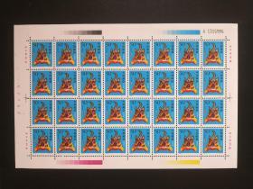 1998-1 二轮生肖虎-大版邮票