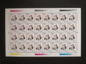 1999-1 二轮生肖兔-大版邮票
