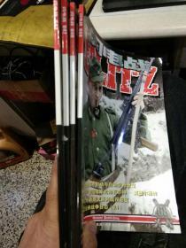 【4本合售】闪电战042.047.048.068期 闪电战杂志社 内蒙古人民出版社 【图片为实拍,品相以图片为准】【047期书脊有小伤;8品;请看图】