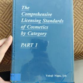 The Comprehensive Licensing Standards of Cosmetics by Category