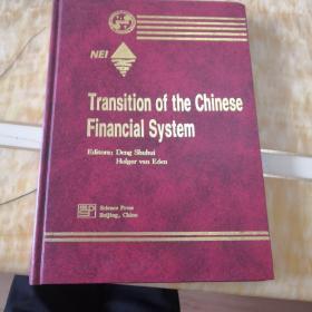 中国金属体制转型(样本)
