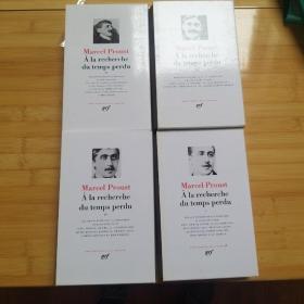 LA PLEIADE /Marcel Proust : A la recherche du temps perdu (complet en 4 vols, Ed. Jean-YVes Tadié) 普鲁斯特《追忆似水年华》(新版,四册全套) 七星文库 法文原版