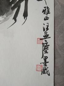 著名艺术家 海派艺术大师 汪亚尘 先生 《稻熟蟹肥图》