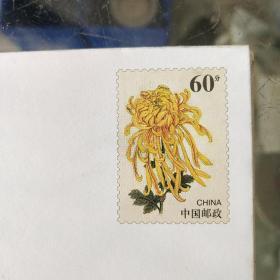 60分金菊图案带寄件人地址邮资封1枚