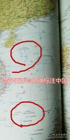 【国宝】 【鸿篇巨著】 谢绝议价懂的人藏!孔网孤本,罕见西德大8开巨幅(注意是大8开,不是普通的小8开,展开后大4开)老地图册,解放初,1954年印《GROSSER JRO WELTATLAS》。该地图在中国南海历史博物馆有藏,最值得一提的是该地图为当时西德政府所编,非苏联系的东德,在世界范围内都少之又少。何况是大8开巨著!喜欢中华民国地图南沙地图南海诸岛地图位置图台湾地图舆图的朋友可以看看。