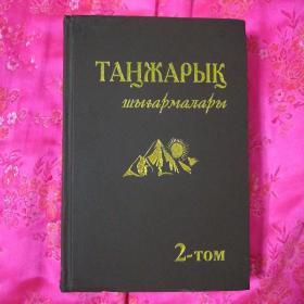 外文书、俄文版