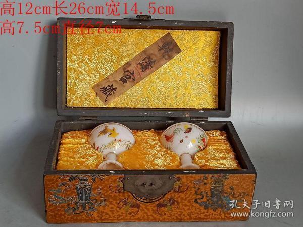 乡下收的旧藏漆器盒装老琉璃花鸟高足杯一对