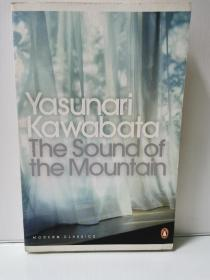 川端康成:山音 The Sound of the Mountain by Yasunari Kawabata (日本文学) 英文原版书