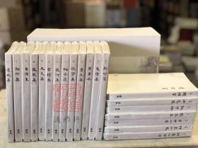 【 毛边本】沈从文别集 (纪念版钤印本 全20册)