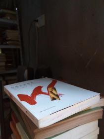 印度艺术简史 2006年2印  库存品 自然旧