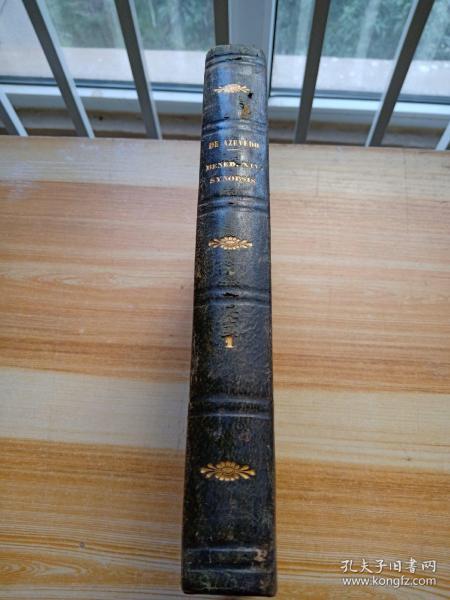 SANCTISSIMI DOMINI BENEDICTI PAPAE XIV OLIMPROSPERI CARD . DE LAMBERTINISSYNOPSISOPERUM OMNIUM 1 法文原版1853年出版。