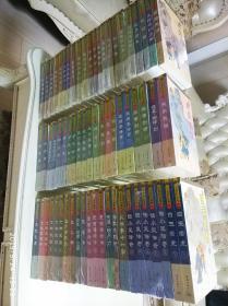 古龙全集作品集珠海版66册全  全新保证正版
