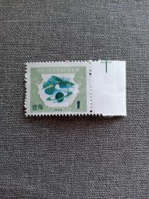 印花税票 壹角 宇宙航天图 1988年 北京邮票厂印制 新中国最小面值的印花税票 未使用 保老保真
