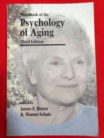 Handbook of The Psychology of Aging【16开本见图】外文版