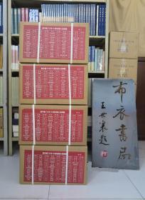 新中国70年70部长篇小说典藏(人文社等2019年版·16开精装·4箱99册·定价8629元·自重100公斤)(85折包邮)
