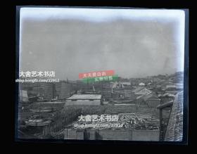 民国原版银盐照片底片一张,民国同期冬季海港港口码头,木材加工厂,民居等,中国或日本某地?请自辨