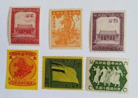 满州国建国十周年邮票6全