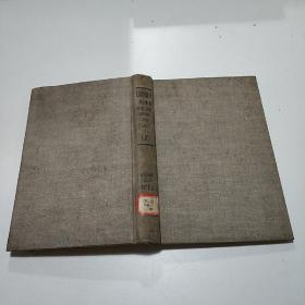 """铬 第二卷 """"铬及其合金的冶金学"""" 英文版"""