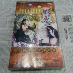 聊斋1VCD(36碟)