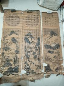 清代名家木板年画山水三条屏。106/30