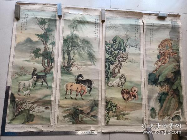 民国上海戈湘岚绘,忠孝节义四条屏年画。77/26.5