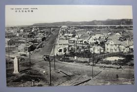 民国明信片—抚顺永安大街