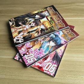 飒漫画精品丛书:寻找前世之旅04、05、06(3本合售)