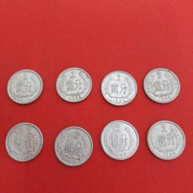 8枚合售(76年,78年,82年,84年,85年,87-89年,2分硬币)见图 19号