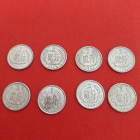 8枚合售(76年,78年,82年,84年,85年,87-89年,2分硬币)见图 21号