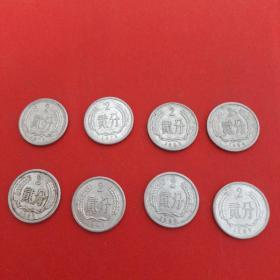 8枚合售(76年,78年,82年,84年,85年,87-89年,2分硬币)见图 23号