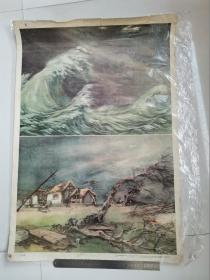 高级小学课本自然第二册教学挂图:台风(1956年)