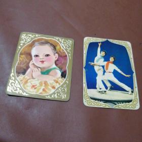 1978年历卡片(2张)