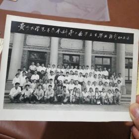 老照片:贵州大学艺术系本科第二届毕业生毕业留影1964年9月12日