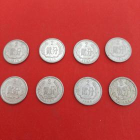 8枚合售(76年,78年,82年,84年,85年,87-89年,2分硬币)见图 17号