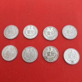 8枚合售(76年,78年,82年,84年,85年,87-89年,2分硬币)见图 20号