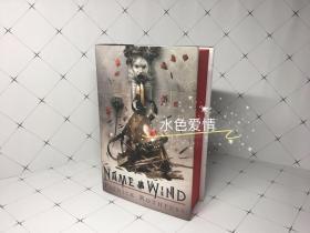 预售风之名十周年纪念版Name of the Wind : 10th Anniversary Deluxe Edition