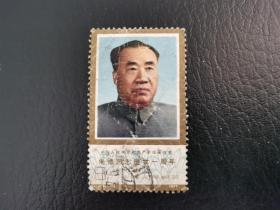 中国邮票(历史):J19 中国人民伟大的无产阶级革命家朱德同志逝世一周年 信销  1枚