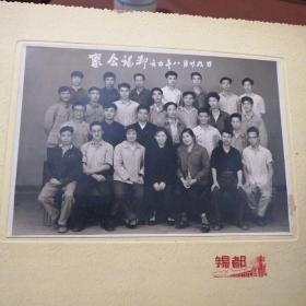 老照片:贵工学友聚会锡都1965年8月29日