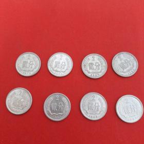 8枚合售(76年,78年,82年,84年,85年,87-89年,2分硬币)见图 18号