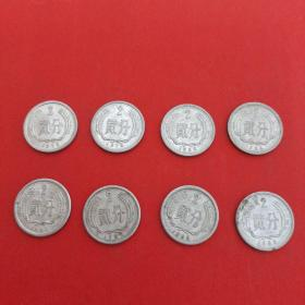 8枚合售(76年,78年,82年,84年,85年,87-89年,2分硬币)见图 22号