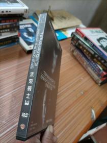 未来战士3   电影光盘一张;;