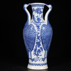 大清乾隆年制款 青花花卉龙纹双鹤咬瓶。