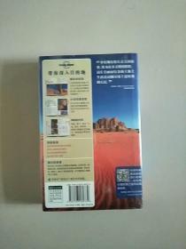 孤独星球Lonely Planet旅行指南系列 中东 库存书 未开封 参看图片