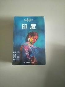 孤独星球Lonely Planet旅行指南系列 印度 第2版 库存书 未开封 参看图片 第二版