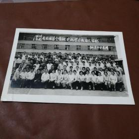 老照片:四川云南省石油学会有机地化学习班结业留影,82年8月10日于昆明