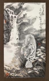 冯大中。 老虎。