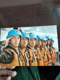 中国人民解放军摄影作品选(一) 明信片
