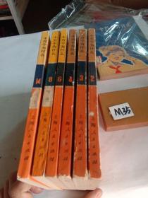 十万个为什么  2.3.4.6.8.146本合售 上海人民出版社
