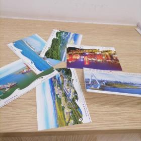 TP41海南自由贸易港邮资明信片